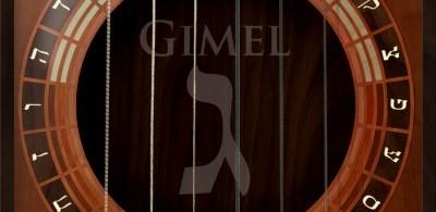 I Am A Stranger On Earth – Psalm 119c – Gimel
